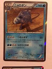 Pokemon Carte / Card Poliwrath Rare Holo 017/096 R XY3 1ED
