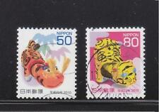 JAPAN 2009 ZODIAC YEAR OF TIGER 2010 SHORT SET OF 2 STAMPS FINE USED CONDITION