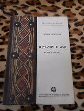 SVORONOS Nikos: Hē Vyzantinē eparchia : pente mathēmata - édition grecque