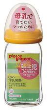 Pigeon Baby Bottle heat Resistant Glass 160ml Breast Milk Feeding