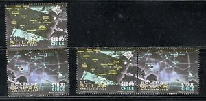 CHILE 2020 total ECLIPSE Astronomy Moon Sun MNH vertical & horizontal pairs