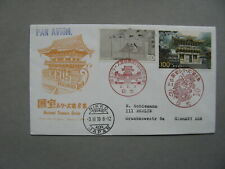 JAPAN, cover FDC to Germany 1978, national treasures, canc.dragon