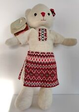"Levenya Ukraine Stuffed Bear Toy Plush 14"" Ethno Collection 2015 NWT"
