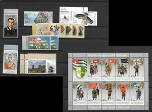 ABKHAZIA / 2019, COMPLETE YEAR SET (PERFORATED), MNH