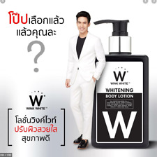 3X Gluta Wink White Lotion Glutathione Collagen Sunscreen SPF60+ AHA