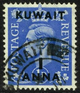 SG 85 KUWAIT 1951 - 1a on 1d LIGHT ULTRAMARINE - USED