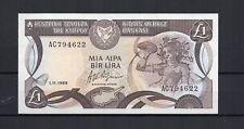 CHYPRE CYPRUS Billet de 1 pound du 01/11/1989  P. N° 53a NEUF