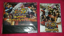 SUPER STREET FIGHTER IV SPECIAL DVD JAP + CALENDRIER SUPER STREET FIGHTER IV