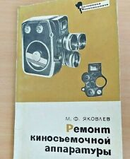 Film equipment repairing Russian book servicing equipment camera vintage manual