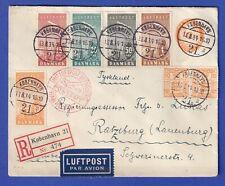 Dänemark 1934 GA mit Luftpostmarken-Zufrankatur 1934 gel. nach Ratzeburg
