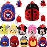 Animal Cartoon Shoulder Bag Kindergarten Schoolbag Backpack For Toddler Kids US