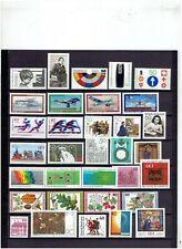 BUNDES REPUBLIEK Complete jaar uitgave 1979 POSTFRIS MNH