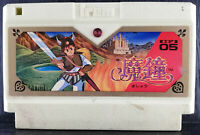 Mashou - Deadly Towers - Nintendo Famicom FC - 1986 - IF-05 - Japan Import