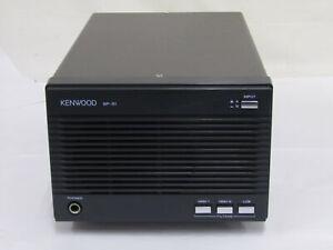 Kenwood SP-31 External Speaker For The Kenwood HF TRANSCEIVER