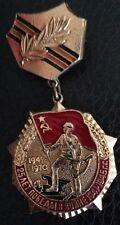 Rare Vintage SOVIET USSR MEDAL 25 Of WWII Victory 25 ЛЕТ ПОБЕДЫ ВОЙНЕ 1941-1945