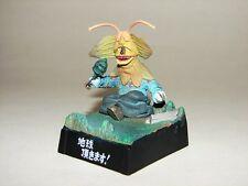 Yametarance Figure from Ultraman Diorama Set! Godzilla Gamera
