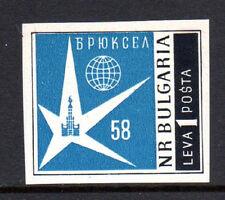 1958 Bulgaria Sc 1029 High Value Imperf - Brussels World Fair - Mnh