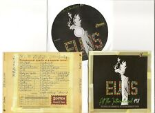 """ELVIS PRESLEY CD """"AT THE INTERNATIONAL 1971"""" 2018 TOUCHDOWN FEBRUARY 20 MIDNIGHT"""