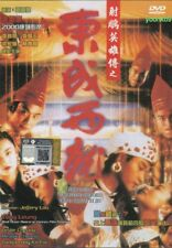 The Eagle Shooting Heroes (1993) DVD Movie English Sub All Region_ Leslie Cheung