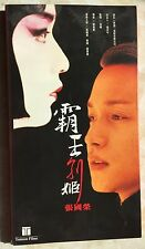 Farewell My Concubine Special Edition DVD Boxset Chinese Film 1993 Film Foreign