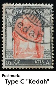 MALAYA 1905-09 Thailand Siam 4Atts Used pmk Type C KEDAH SG#Z131 T2568