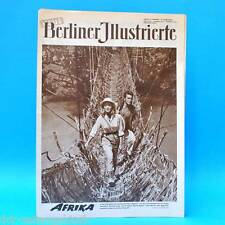 NBI 26/1955 DDR Oranienburg Runge-Oberschule Kamerun Wolga Barbara Laage POS W