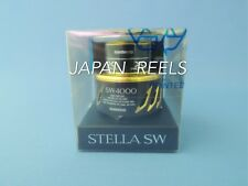 New 13 SHIMANO STELLA SW 4000XG 4000 XG GENUINE SPOOL *1-3 DAYS FAST DELIVERY*