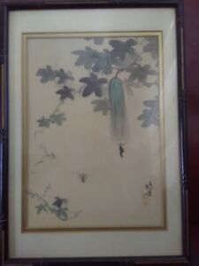SIGNED Vintage Japanese Watercolor Painting Framed and Mated