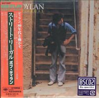BOB DYLAN-STREET LEGAL-JAPAN MINI LP BLU-SPEC CD2 Ltd/Ed E51