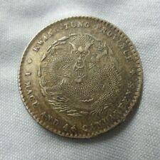 CHINA. Kwangtung. 1 Mace 4.4 Candareens (20 Cents), ND (1909-11) UNC