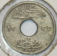 Egypt 1917 AH 1335 Millieme 196643 combine shipping