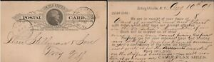 USA 1891 Preprinted 1c Postal Card Schaghticoke Receipt from Cable Flax Mills