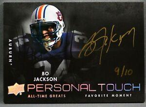12 UD All Time Greats Bo Jackson ON CARD NFL AUTO #9/10 2012 AUBURN TIGERS