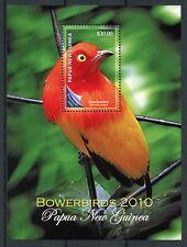 Papua New Guinea 2010 MNH Bowerbirds 1v S/S Birds Bower Birds of Paradise Stamps
