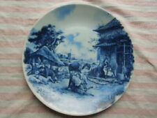Delft Blauw Display  Plate  - Sheep Shearing - Farming Scene