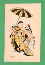 Dessin encre de chine & aquarelle Japon Hand made china ink signé Geneviève n22