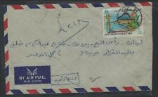 YEMEN COVER  (P0602B)  FISH 40F LOCAL COVER