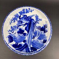 """Andrea By Sadek Signed Blue White Glazed Porcelain 9.5"""" Bowl Flower Bird Pattern"""