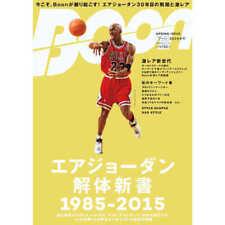 BOON 2015 MAGAZINE SPRING ISSUE (MICHAEL JORDAN COVER) JAPAN LAST ONE!!!
