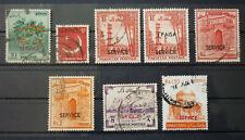 Pakistan Stamps B3