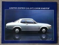 Chrysler. Limited Edition Galant 2 door Hardtop original sales brochure (Blue)