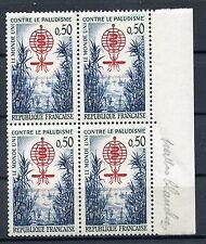 STAMP / TIMBRE  FRANCE N° 1338 ** BLOC DE 4 / VARIETE PATTES BLANCHES