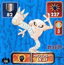 POKEMON STICKER Carte JAPANESE 50X50 1996 NORM@L N° 106 HITMONLEE KICKLEE