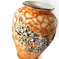"VTG Dragonware Moriage Hand Painted Orange Miniature Vase Made in Japan 3.75"""