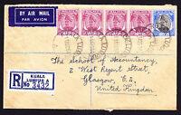 1954 Cover displaying Malaya Selangor Malaysian stamps registered Kuala Lumpur