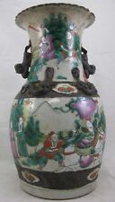Antike China Vase ~ 1900 - Chengua Nian Zhi - Personen / Krieger - Drache / Foo