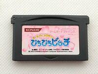 Mermaid Melody Pichi Pichi Pitch GBA Game Boy Advance Nintendo