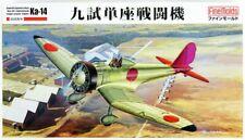 Fine Molds 90272 FB27 IJN KYU-SHI EXPERIMENTAL SINGLE-SEAT FIGHTER KA-14 1/48...
