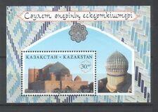Kazakhstan / Kasachstan, 1996, MiNr. Bl. 6, Postfr.**