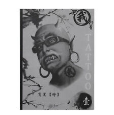 Tattoo Supplies Reference Book Picture Instruction Sheet Flash Art Popular